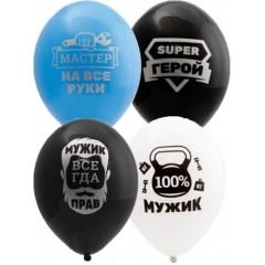 """Воздушные шары """"Для настоящих мужчин"""""""