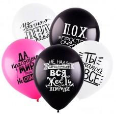 """Воздушные шары  """"Черный юмор"""""""