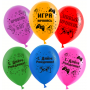 """Воздушные шары  """"С Днем рождения"""" геймпад"""