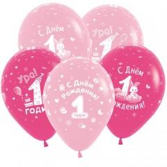 """Воздушные шары  """"С Днем Рождения"""" 1 годик девочка"""