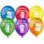 """Воздушные шары  """"С днем рождения"""" мишки"""