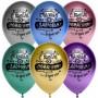 """Воздушные шары """"С Днем рождения"""" хром"""