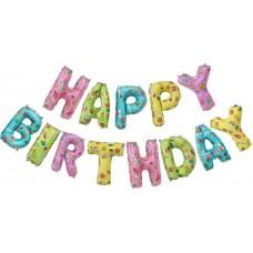 """Надпись """"Happy Birthday"""" веселая"""