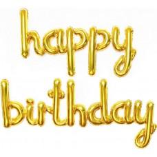 """Надпись """"Happy Birthday"""" золото"""