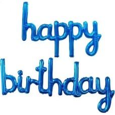 """Надпись """"Happy Birthday"""" синий"""
