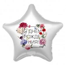 """Звезда """"День рождения"""" флористика"""