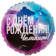 """Круг """" С днем рождения"""" чемпион"""
