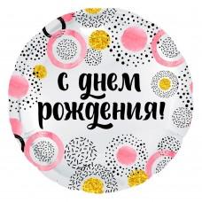 """Круг """" С днем рождения"""" круги"""