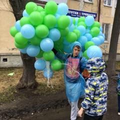 "Раздача шаров для ГК ""Астра"""