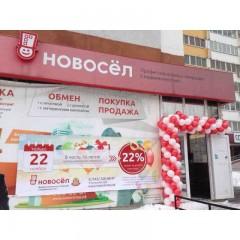 """АН """"Новосел"""""""